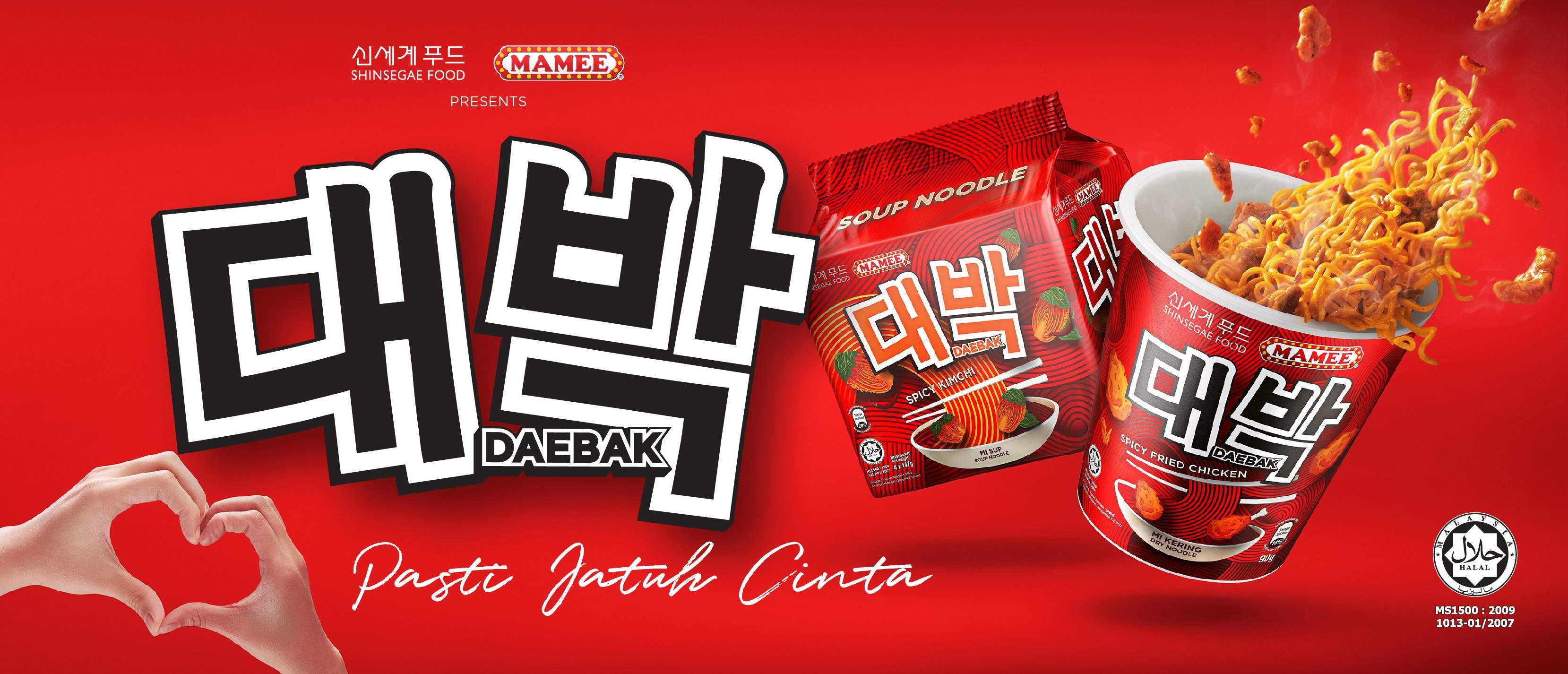 jalan jalan cari makan  picks Resepi Sup Nasi Korea Enak dan Mudah